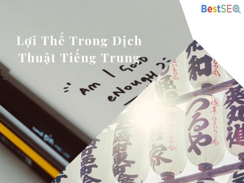Dịch thuật tiếng Trung Quốc – những lợi thế khó thể phủ nhận